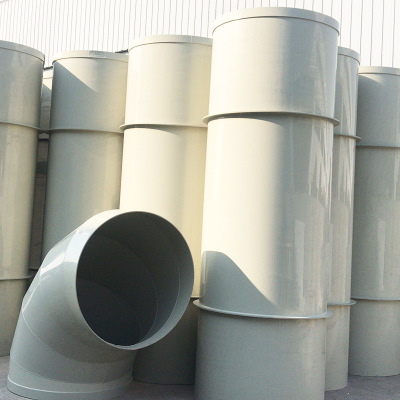 防腐風管廢氣處理管道 定制批發PP廢氣處理成型 管道通風管